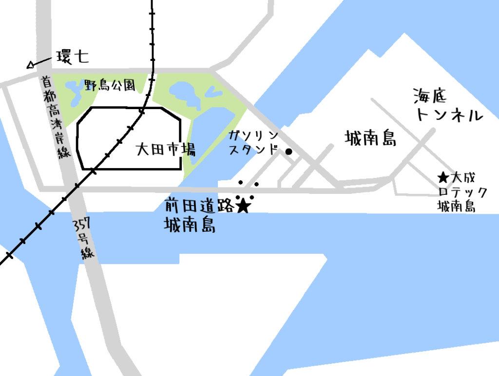 前田道路 城南島