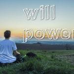 ウィルパワー