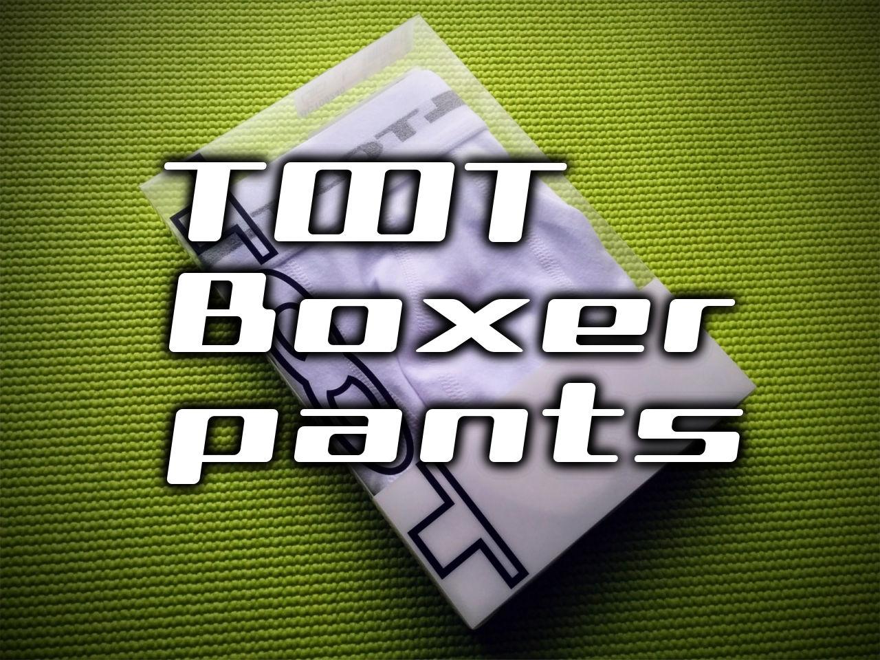 tootトゥート、ボクサーパンツ