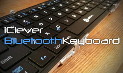iCleverBluetoothキーボード